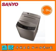 三洋洗衣机DB80599ES