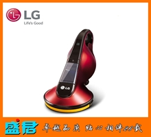 LG除螨机 VH9200DS