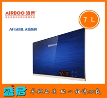 哈博电热水器AF688L-75(天之蓝)