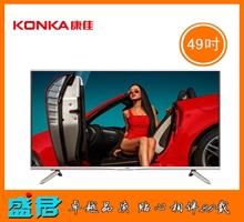 康佳49英寸4K智能网络液晶电视LED49G9200U