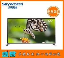 创维55英寸酷开智能网络电视55E390E