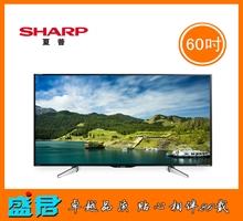 夏普60英寸电视LCD-60SU560A