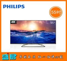 飞利浦55英寸超高清4K智能电视55PUF6050/T3