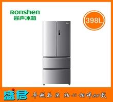 容声398升冰箱 BCD-398WY/AA22