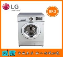 LG  8公斤带烘干滚筒洗衣机WD-A12415D