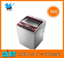 小天鹅9公斤波轮洗衣机