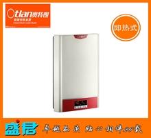 奥特朗热水器HDSF433-85