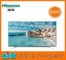 海信60英寸电视 LED60K5500U