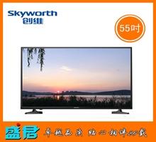 创维55英寸智能4K高清电视 55E5