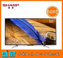 夏普50英寸4K超高清高音质电视 LCD-50SU560A