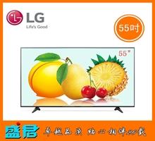 LG55英寸彩电55UH6150