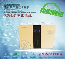 美活厨下式纯水机MH-R075-P6
