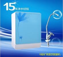 美活直饮净水器MH-02-S1(水晶蓝) (红/蓝)