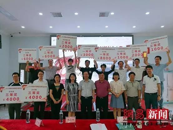 2018柳南区创新创业大赛圆满落幕 三甲团队惊艳出炉